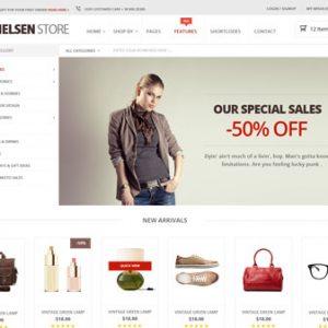 سایت فروشگاهی نیلسن