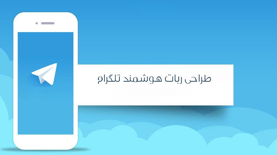 telegram-robot