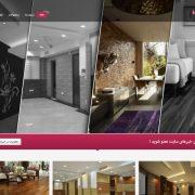 طراحی سایت دکور ارزان